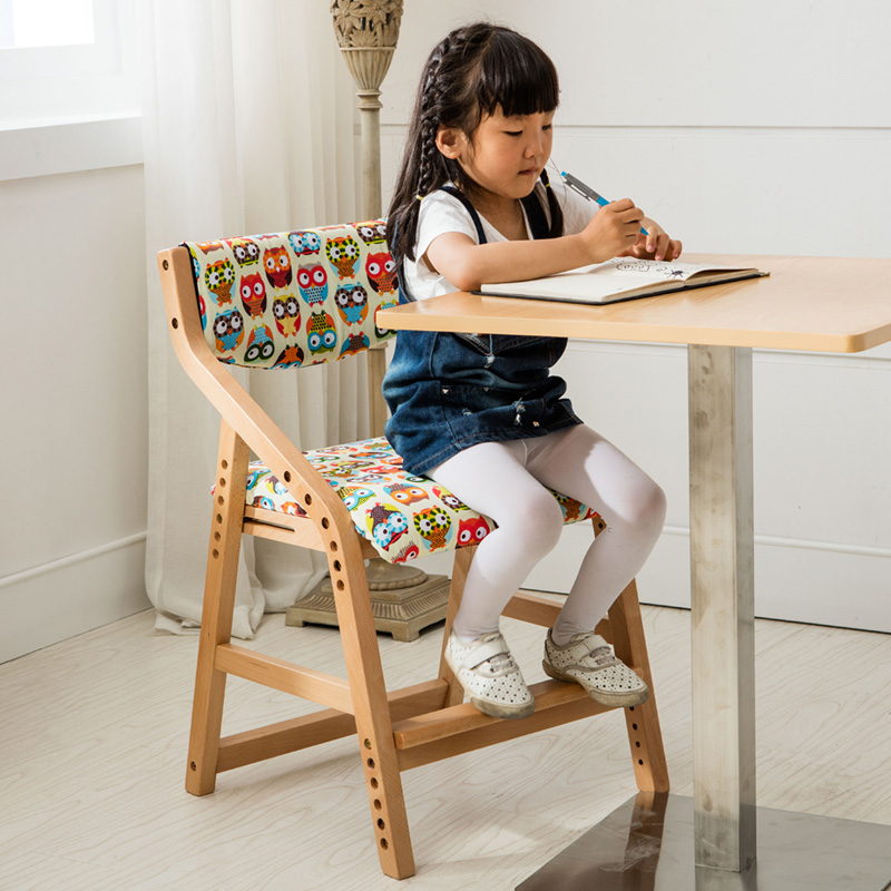 Multifuntional Liftable Student Chair Small Computer Posture Correction Chair  Washable Children Chair
