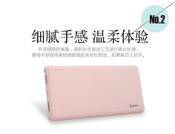 Besiter 2 USB Ports Ultra Thin External Backup Battery  (7)