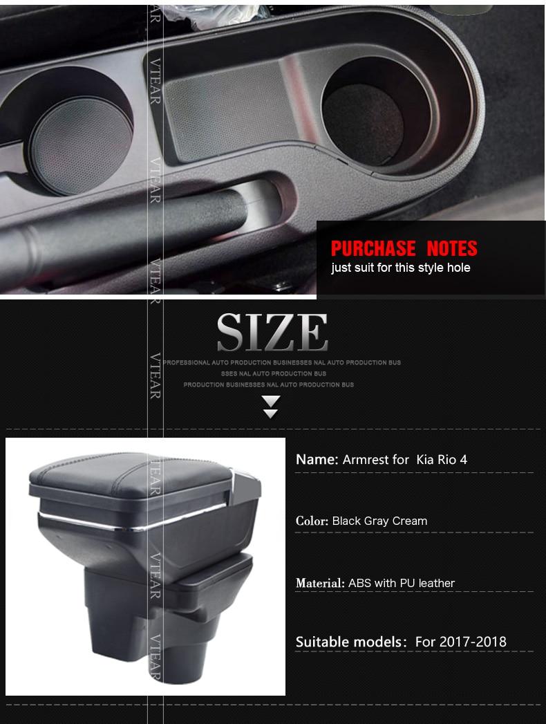 For-Kia-Rio-4-armrest_02