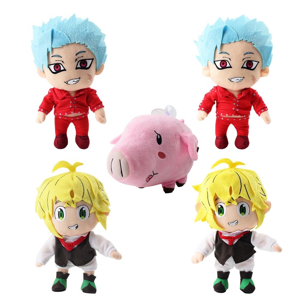 The Seven Deadly Sins Pig: The Seven Deadly Sins Plush Toy Meliodas Ban Hawk Pig