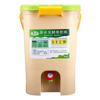 Cubo De Compost Para Reciclar, Cubo De Compost Aireado, Cubo De Basura Orgánica Casera, Cubo De Cocina, Jardín De Comida Casera, Cubos De Basura 21L