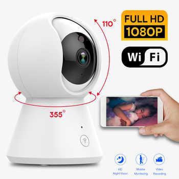 E T 1080P 720P IP Camera Security Camera WiFi Wireless CCTV Camera Surveillance IR Night Vision P2P Baby Monitor Pet Camera - DISCOUNT ITEM  34% OFF All Category