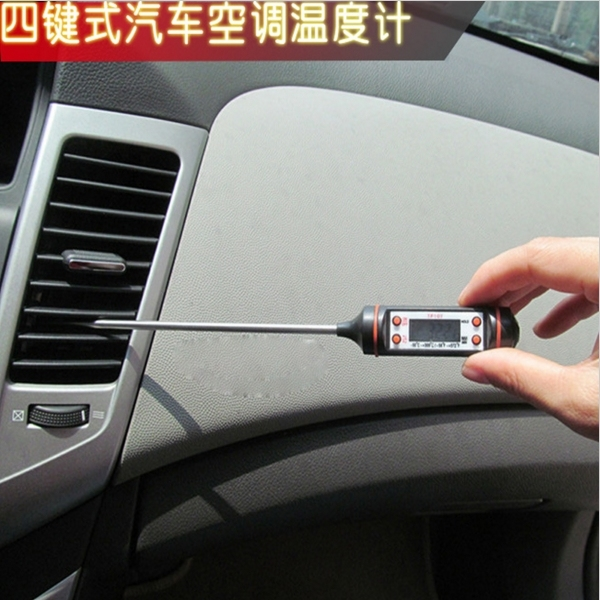 Automotive Air Conditioning Temperature tester Digital Electronic Inspection Table Thermometer Digital Thermometer