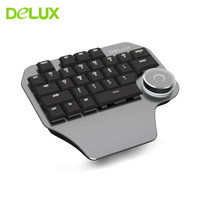 Delux T11 Wired Keyboard Professional Drawing Keyboard Group Customized Shortcuts Keypads with Smart Dial for Macbook Windows