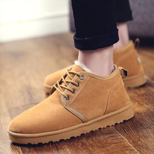 Snow Boots women shoes large size 36-42 Fashion Ankle for Winter boots Antiskid Woman