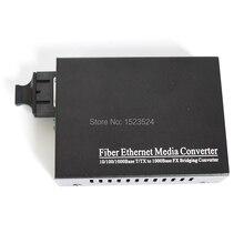 Высококачественный двухволоконный медиаконвертер SM 20 км SC гигабитный волоконно-оптический медиаконвертер 1000 Мбит/с одним режимом, дуплексный SC 20 км