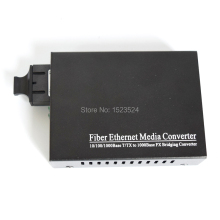 High Quality Dual Fiber Media Converter SM 20km SC Gigabit Fiber Optical Media Converter 1000Mbps Single Mode Duplex SC 20KM