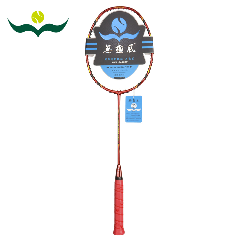 wujifeng Chinese Confucius' <font><b>culture</b></font> politeness carbon fiber rackets a little hard stable badminton rackets for pro #160701_w24