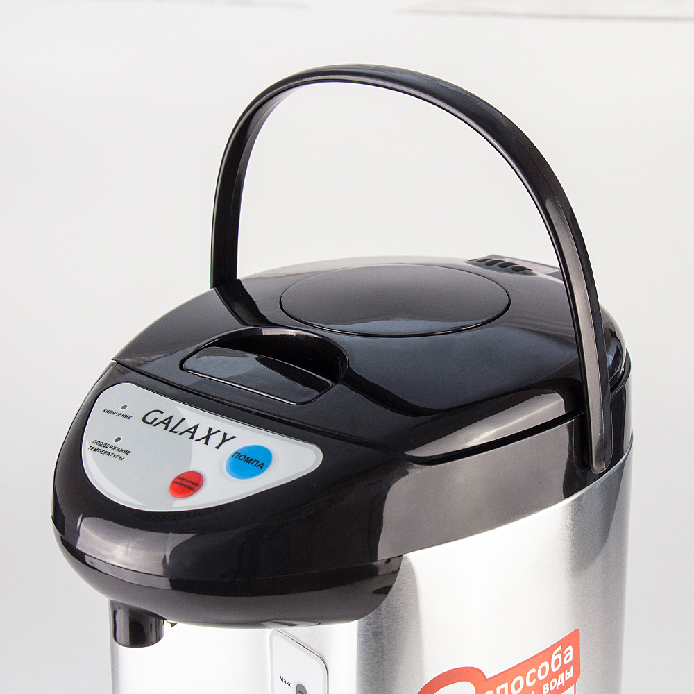 Термопот Galaxy GL 0604(объем 3,8 л, мощность 900 Вт, режим подачи воды при касании чашкой, автоматический и ручной