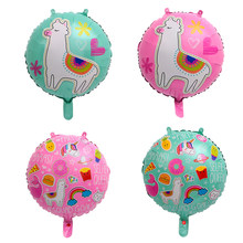 1PC 18-inch Alpaca balloon Animal sheep aluminum foil helium balloon birthday party decorations Supplies kids toy(China)