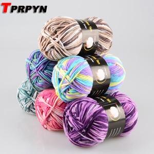 Image 1 - 5 шт. = 500 г цветная молочная хлопчатобумажная пряжа, Смешанная шерстяная пряжа для вязания крючком, необычная пряжа, вязаный свитер, шарф, 7 шт., BR124