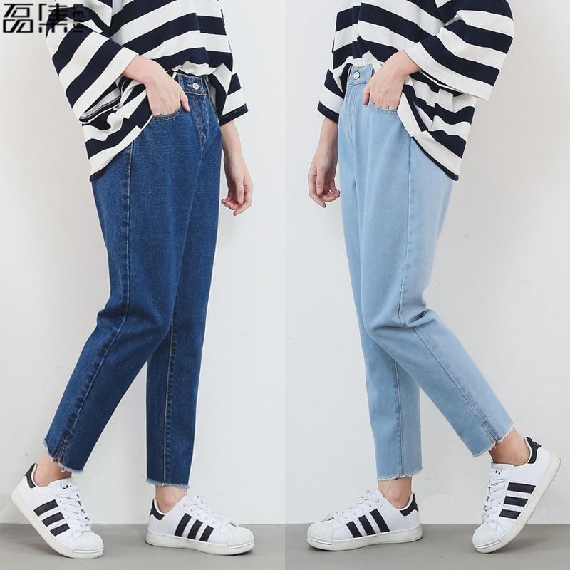 Harem   jeans   for woman high waist 2018 fashion loose Vintage plus size blue Ankle Length denim pencil pant 6XL