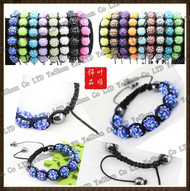 Free Shipping Dscount 60% $0.77/pcs,Shamballa 9 Pcs Ball Resin Bracelet Rhinestone Beads,17 colors can choose,20pcs/lot
