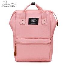 рюкзак женский высокой емкости рюкзак Для женщин рюкзак компьютер Однотонная одежда подросток женский рюкзак Mochila Bagpac