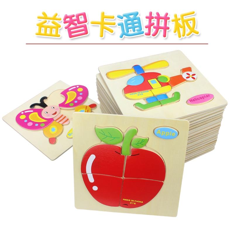 Uşaq Oyuncaqları Şirin Cizgi Heyvanlar Taxta Puzzle Uşaqlar - Bulmacalar - Fotoqrafiya 5