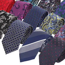 YISHLINE NEW 7CM Ties Various Floral Plaids Stripes for Men Wedding Party Shirt Bridegroom Long Necktie Polyester Jacquard
