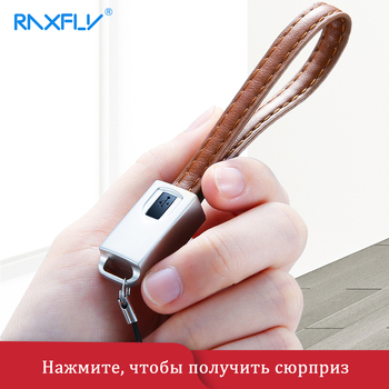 RAXFLY USB Type C Cable For iPhone 8 7 6 X XS Max USB Cable Cord Keychain Micro USB Cable For Samsung S7 S6 Edge Charging Wire
