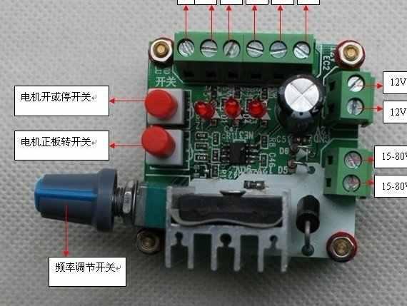 Бесплатная доставка; Драйвер шагового двигателя простой контроллер