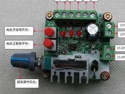 Freshipping шаговый двигатель драйвер простой контроллер