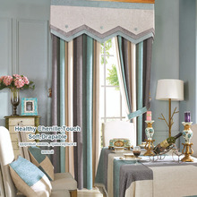 Soft Chenille Bedroom Panel Curtains Blackout Thick Living Room Window Drapes Striped Blind Fabric Blue Cyan Home Curtains Cafe