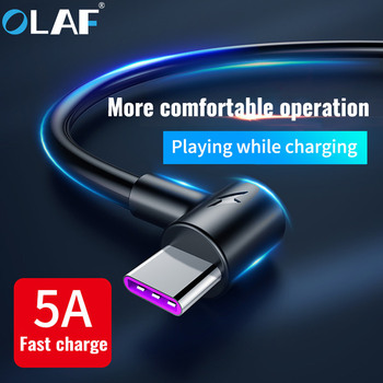 OLAF 5A Supercharge USB Type C Cable For Xiaomi Redmi Note 7 Mi A2 Mi 8 9 Fast Charging USB C Cable for Samsung S8 S9 Plus USBC