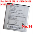 100% New original No.14 2050mAh battery For Amoi N828 N818 N820 N821 N850 N828T Batterij Bateria