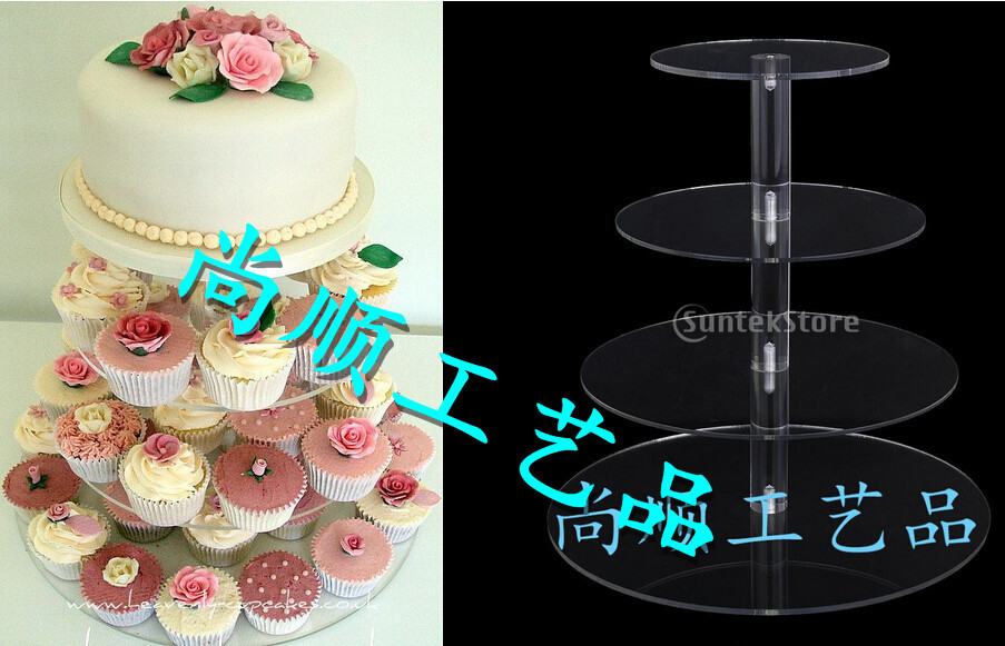 4 Tier acrylic Cake Plate Stand Fittings Stands for Room Hotel Wedding Party Free Shipping-in Cake Decorating Supplies from Home \u0026 Garden on Aliexpress.com ... & 4 Tier acrylic Cake Plate Stand Fittings Stands for Room Hotel ...
