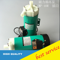 free shipping Wholesale China Market Price MP 40RM Magnetic Chemical Pump
