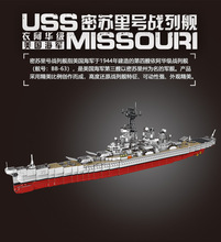 XINGBAO XB06030 Army Series Military Building Blocks USS MISSOURI Legoed Technic The Battleship Bricks PDF manual D25