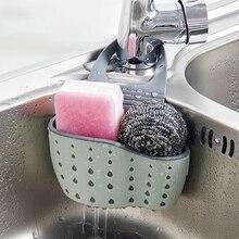 Регулируемая оснастка Раковина Мыло губка держатель для хранения стока кухня висячая дренажная Корзина держатель Полка-органайзер для ванной