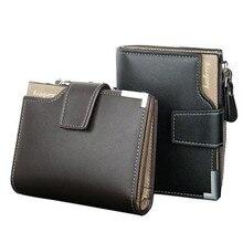 Men's Short Wallet Coin bag Zipper Pocket Photo and ID Card Holder Purses PU Leather Fold Clutch wallet Bag
