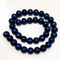 16 inches 11-12mm AA High Luster Round Blue Natural Pearl Loose Strand
