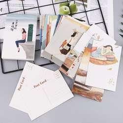 30 листов счастье Картины Ретро винтажная открытка Рождественская подарочная карта желаю плакат карт Подарки на Новый год C26