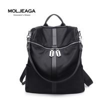Moljeaga 2017 Высокое качество нейлон и коровьей женщины рюкзак мода для девочек школьная сумка дорожная сумка с натуральная кожа плечевой ремень