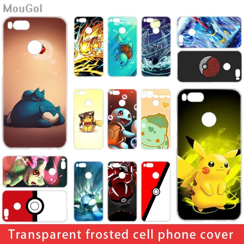 Qoo10 - Pikachu HP Cover : Mobile