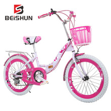 Children's Bicycle 18-24 Inch 6-14 Year Old Student Car Girl Pink Folding