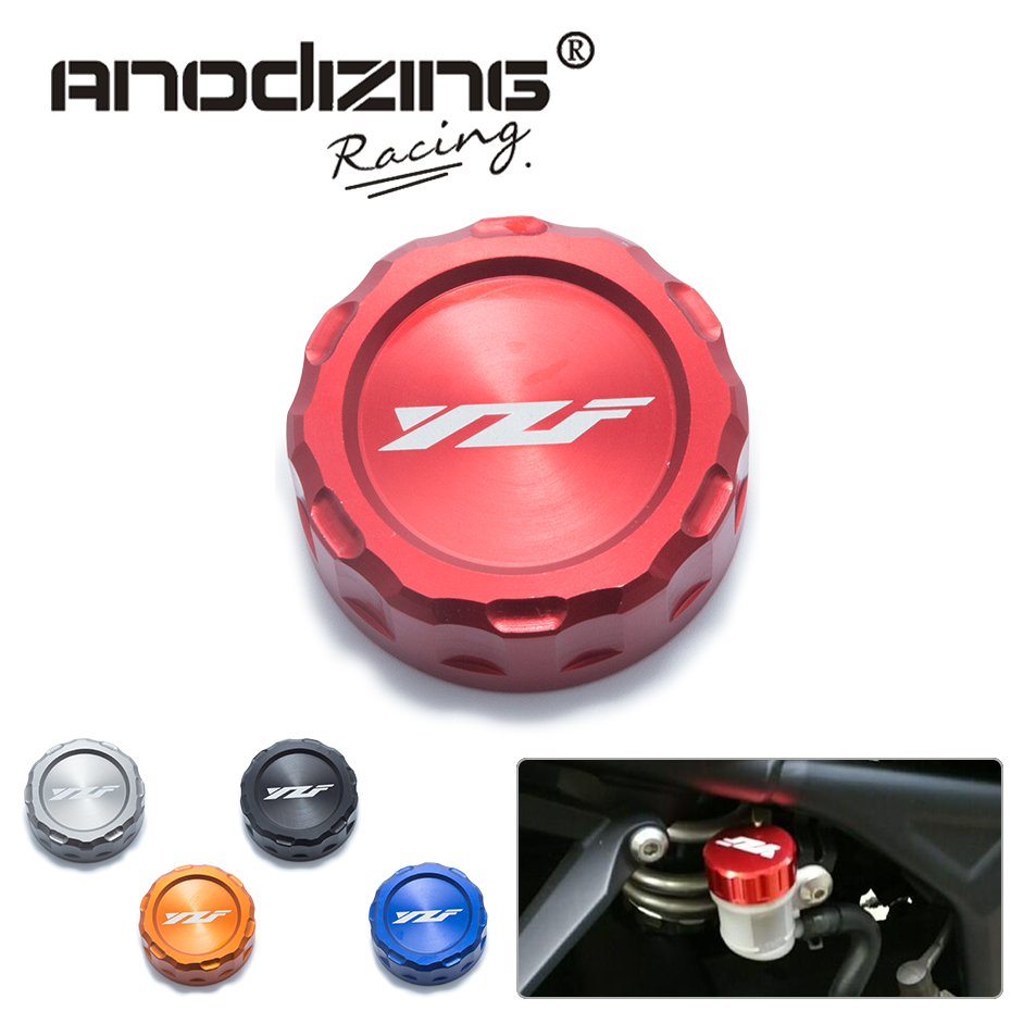 FREE SHIPPING Hot sale For YAMAHA R1 2009-2014 R25 R3 Motorcycle Accessories Rear Brake Fluid Reservoir Cap Oil Cup free shipping hot sale for kawasaki z900 z 900 motorcycle accessories rear brake fluid reservoir cap oil cup