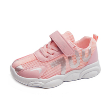 Kids Pink Shoes 2019 Spring Summer Mesh Sport Shoes For Boys Outdoor Kids Rubber Sneakers Girls Casual Children Shoes Size 26-37 стоимость