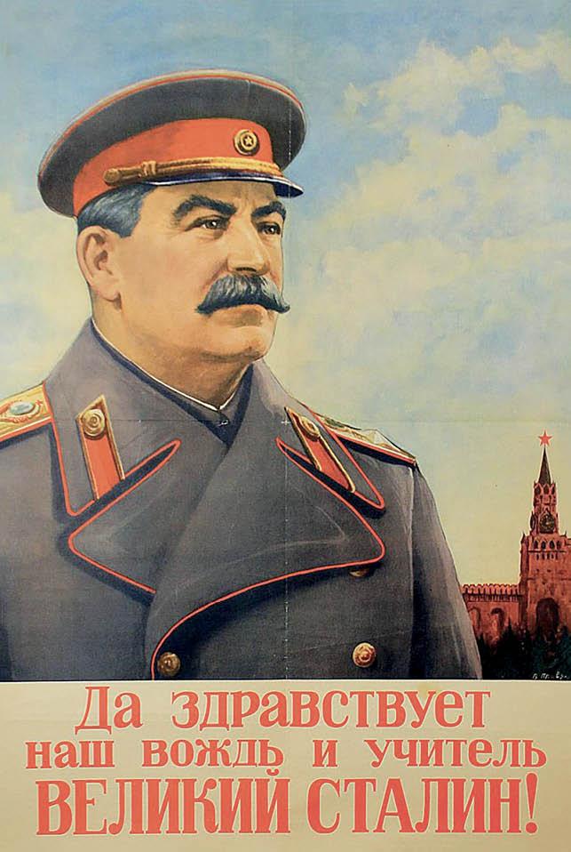 Все картинки о сталине