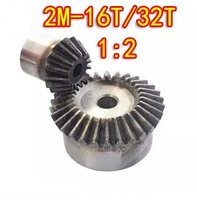 For sale 2015 1:2 ratio /2M 16T/32T 90 Degree precision gear drive bevel gear(2M 16 teeth with32 teeth) 2pcs/set