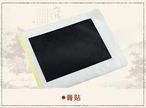 Image 5 - 12 stücke Chinesischen Medizin Synovialflüssigkeit Patch Schmerzen Lindern von knie flüssigkeit hydrostatische Meniskus kniegelenk Synovialflüssigkeit Gips Patches