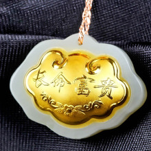 XinJiang Hetian Jade Pendant Necklace Drop Shipping Gold Lucky Amulet Longevity Lock For Men Women
