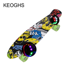 children's skateboard for adult and baby printing PU 4 wheels glow outdoor sports Bodybuilding Single headed