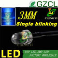 Оптовая продажа с фабрики синий 3 мм мигающий светодиод 1,5 Гц автоматический мигающий светодиод (CE & Rosh)