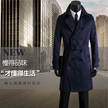 Spring and autumn mens trench coat design commercial double breasted casaco longo masculino blue men's clothing plus size S- 9XL
