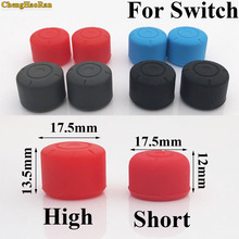 2pcs High & Short Soft Silicone Stick cap Grip Cap Case Cover for Left Right Nintend Switch Joy-Con NS NX Console Controller ivyueen 5 in 1 for nintend switch ns console handle grip protective cover with 4 thumb stick caps case for joy con controller