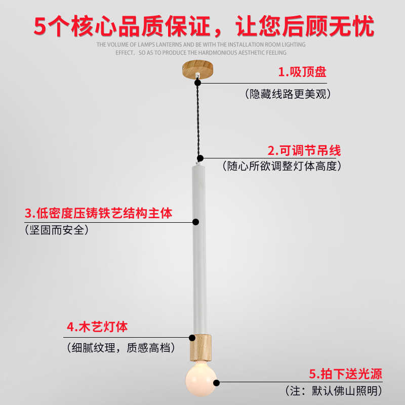 Двойной Прихожая лестница Длинные кулон подвесной светильник Nordic спальни голова кровати, коридор, ресторан люстра стеклянный шар