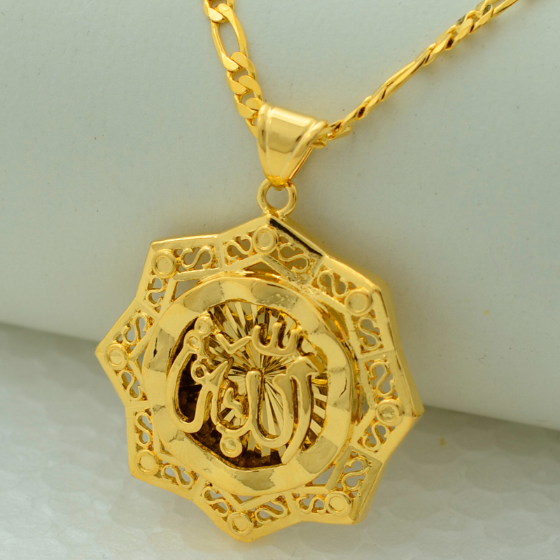 Anniyo Allah Pendant Necklace Islamic Arabic Gold Color Jewelry