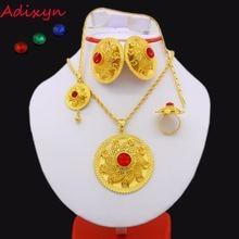 Ювелирный Комплект adixyn ювелирный комплект из 24 К золота