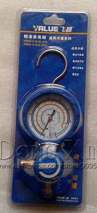 VALUE Collision Proof Single Gauge VMG-1-U-L Low Pressure For Kinds Of Refrigeration Like R22 R41O R134A And So On